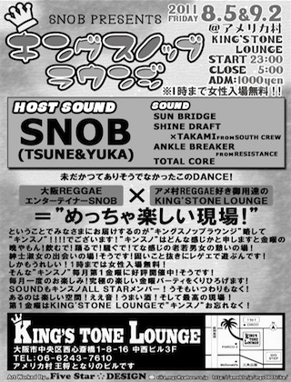 201108-09_kinnsuno_ura.jpg