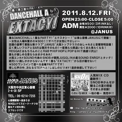 2011_08EXTACY!?-1