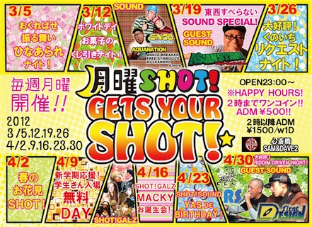 201203-04_GETS YOUR SHOT!_A5