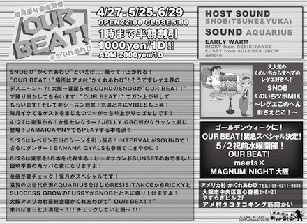 201204-06OUR_BEAT!_A5?