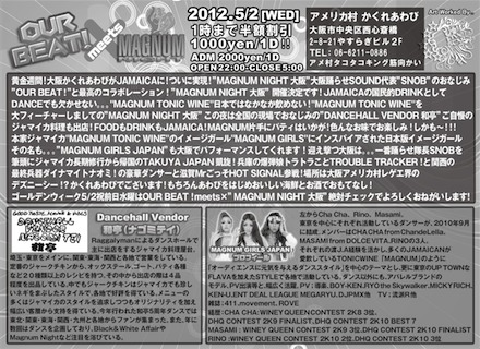 201205-SP!OUR_BEAT!_A5裏