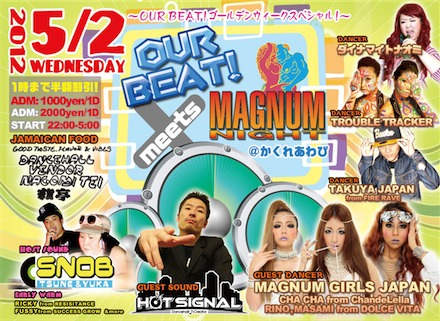201205-SP!OUR_BEAT!_A5.jpg
