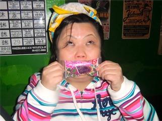 CIMG4670_20120304091115.jpg