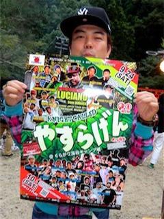 CIMG4920_20111008153946.jpg