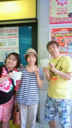 G_m_20110923002536.jpg