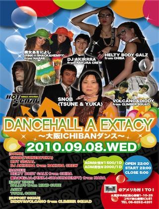 dancehall_a_extacy_9_8.jpg