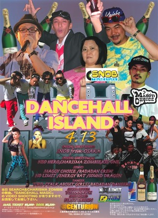 dancehallisland_outline.jpg