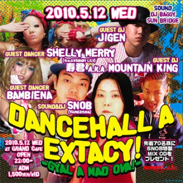 extacy_0512f.jpg