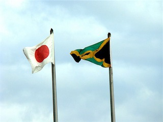 jamaica-japan-flags.jpg