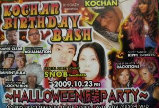 kochan_convert_20091019223638.jpg