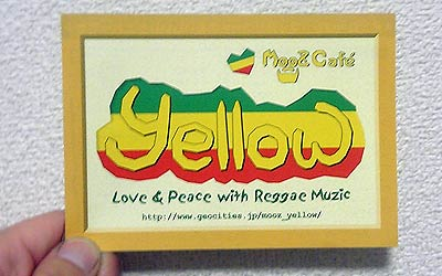 mooz_cafe_yellow_postcard.jpg