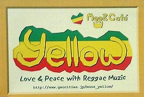 mooz_cafe_yellow_postcard_20100501001308.jpg