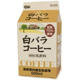 s-caffee500_01_convert_20091023184111.jpg