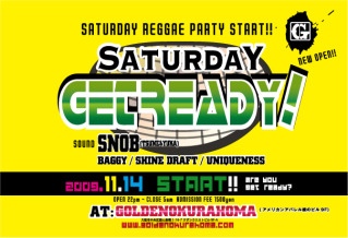 saturdaygetready-1.jpg
