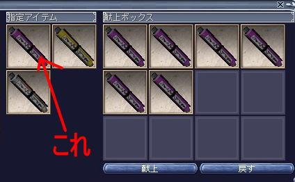missyon4.jpg