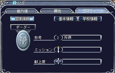 syougou2.jpg