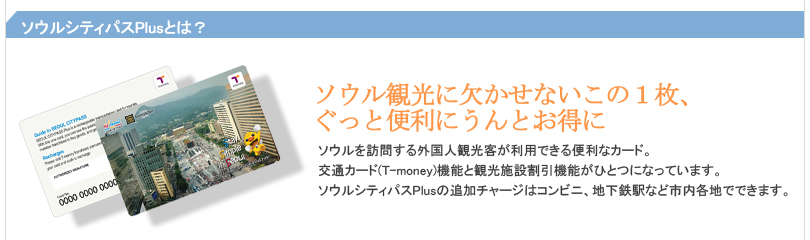 091030_campaign_03.jpg