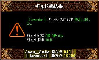 Gv lavender