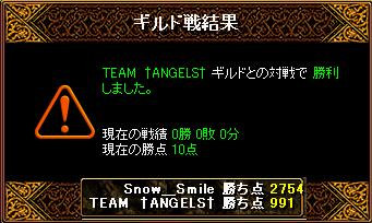 VS TEAM ANGELS