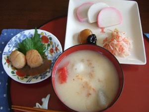 お雑煮(関西風)