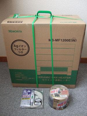 買って来たストーブ、LANケーブル、DVD-Rのブランクメディア
