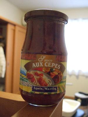フランスからの輸入品のパスタソース