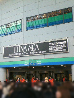 LUNA SEA 20th ANNIVERSARY WORLD TOUR REBOOT ~to the New Moon~ TOKYO DOME 2010.12.23