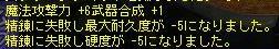 強化中100418.JPG