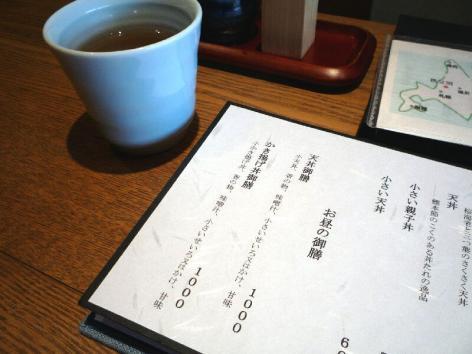4.蕎肆 穂乃香 (品書3)
