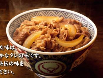 yosinoya_.jpg