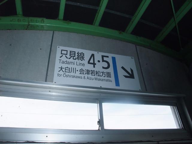 DSCF4558.jpg