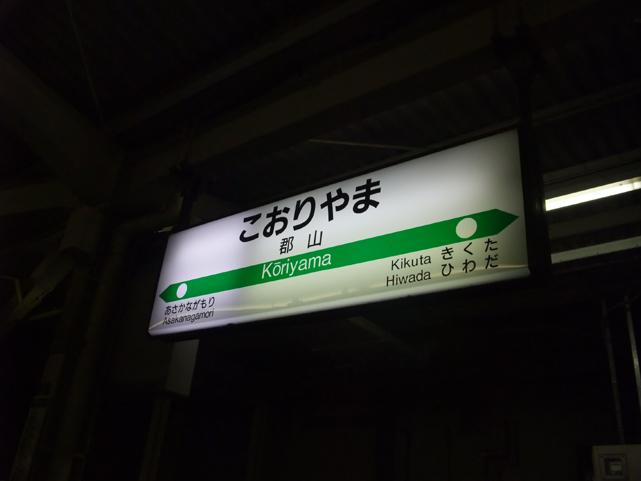 DSCF4707.jpg