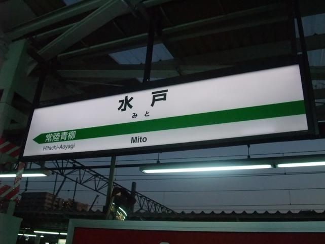 DSCF4818.jpg