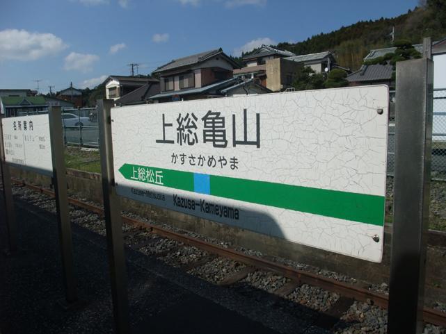 DSCF5059.jpg