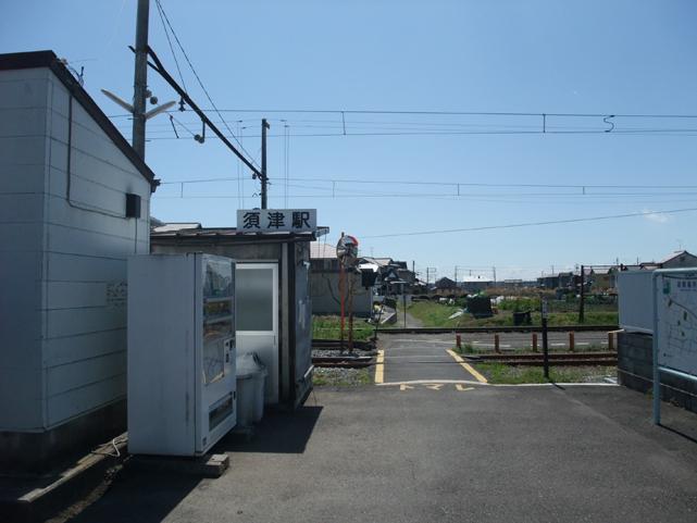 DSCF5684.jpg