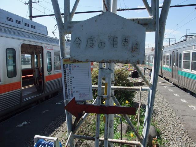 DSCF5719.jpg
