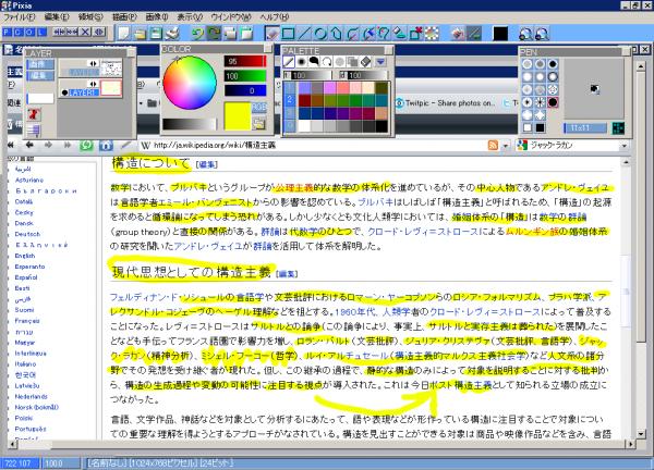 blog-senhiki.png