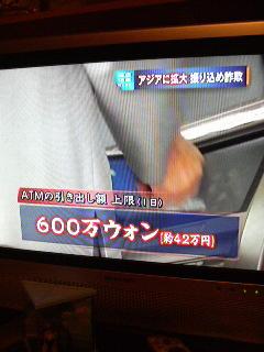 20081220183031