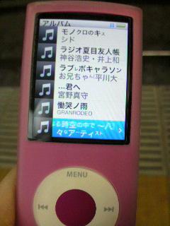 20081221044413