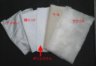 1染める布