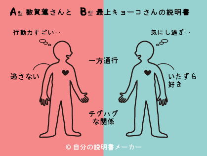 setumeisho(2).jpg