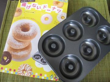 baked-doughnut.jpg