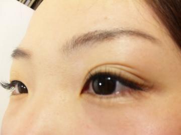 eyelush.jpg