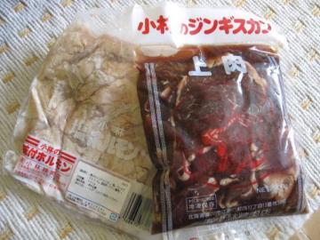 kobayashijingi.jpg