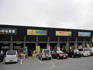 michinoeki-mikasa1.jpg