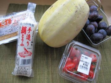 michinoeki-mikasa3.jpg