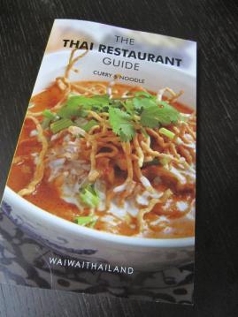 thaimassageguide4.jpg