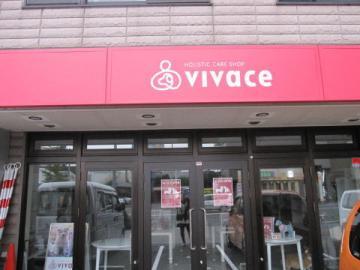 vivace0.jpg