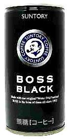 BOSS BLACK 2
