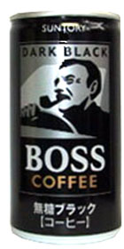 BOSS BLACK 1